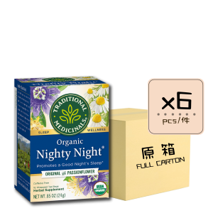 Online Shop Nighty Night 有機安眠茶 x6 300x300 - 有機安眠茶 6x16's (原箱)
