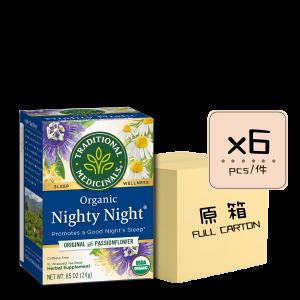 Online Shop Nighty Night 有機安眠茶 x6 300x300 - 有機安眠茶 6x16's (原箱)