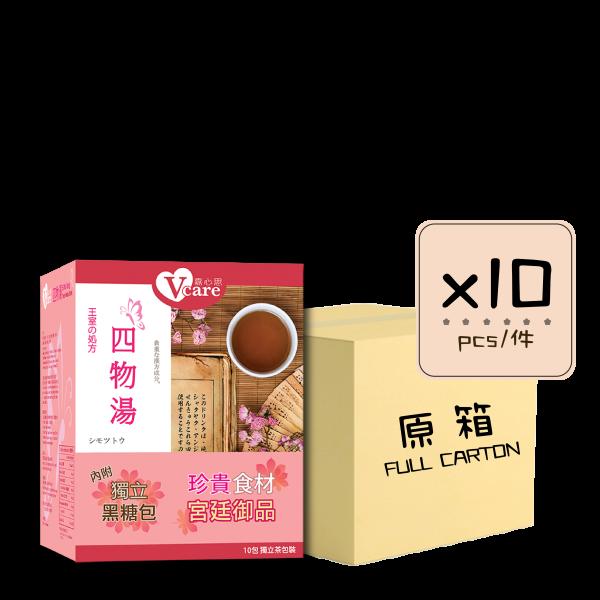 Online Shop Si Wu Tang x10 600x600 - 嘉心思 – 四物湯 10×10's (原箱)
