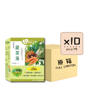 Online Shop Vegetable Soup x10 300x300 - V-Care – Vegetable Soup 10x10's (Full Carton)