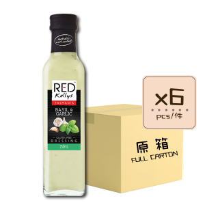 Online Shop BasilGarlic Bottle x6 300x300 - Basil & Garlic Dressing 6x250mL (Full Carton)