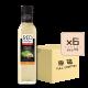 Online Shop Caesar Bottle x6 80x80 - 檸檬香桃木醬 2x250mL