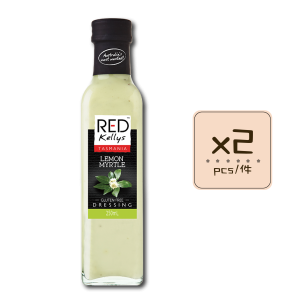 Online Shop LemonMyrtle Bottle x2 300x300 - Lemon Myrtle Dressing 2x250mL