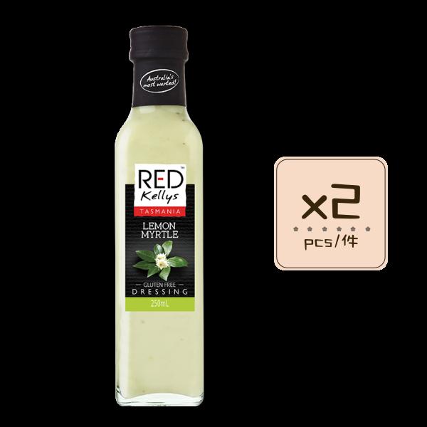 Online Shop LemonMyrtle Bottle x2 600x600 - 檸檬香桃木醬 2x250mL