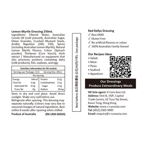 Red Kellys Label Lemon Myrtle Dressing 700 600x600 - 檸檬香桃木醬 2x250mL