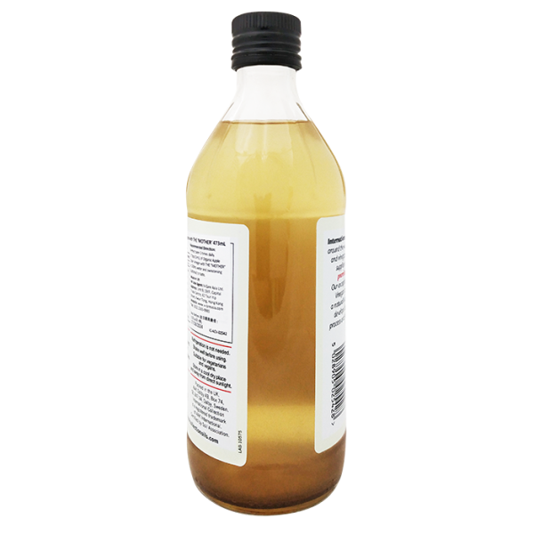 IC Apple Cider Vinegar 2back 600x600 - 有機蘋果醋 6x473mL (原箱)