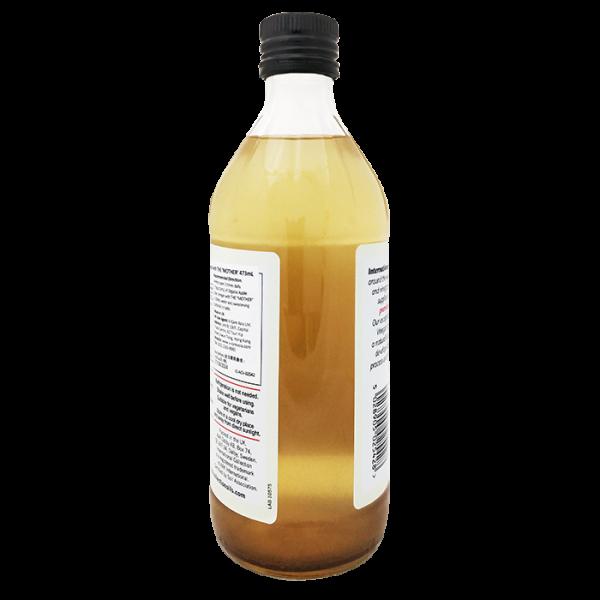 IC Apple Cider Vinegar 2back 600x600 - 有機蘋果醋 6x473mL (原箱)