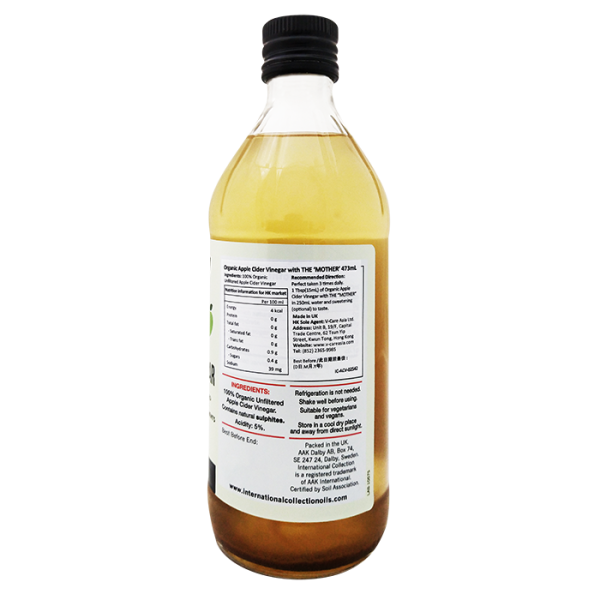 IC Apple Cider Vinegar 3side 600x600 - 有機蘋果醋 6x473mL (原箱)