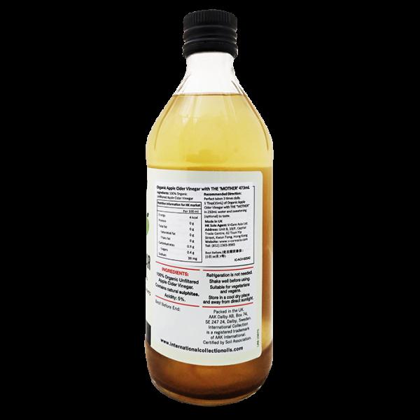 IC Apple Cider Vinegar 3side 600x600 - 有機蘋果醋 6x473mL (原箱)