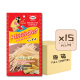 MLite cheese Fish Stick original x15 80x80 - 薄餅味芝士魚絲 15x20g (原箱)