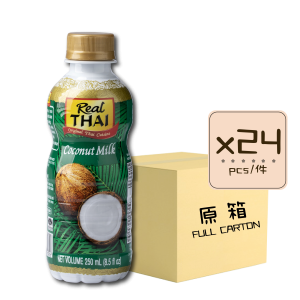 Online Shop Coconut Milk x24 300x300 - Coconut Milk PET 250mL 24x250mL (Full Carton)
