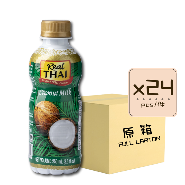 Online Shop Coconut Milk x24 600x600 - 椰漿 24x250mL (原箱)