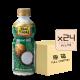 Online Shop Coconut Milk x24 80x80 - 初榨亞麻籽油 6x250mL (原箱)