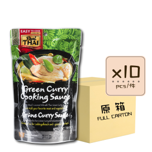 Online Shop GREEN CURRY COOKING SAUCE 250ml x10 300x300 - Green Curry Cooking Sauce 10x250mL (Full Carton)