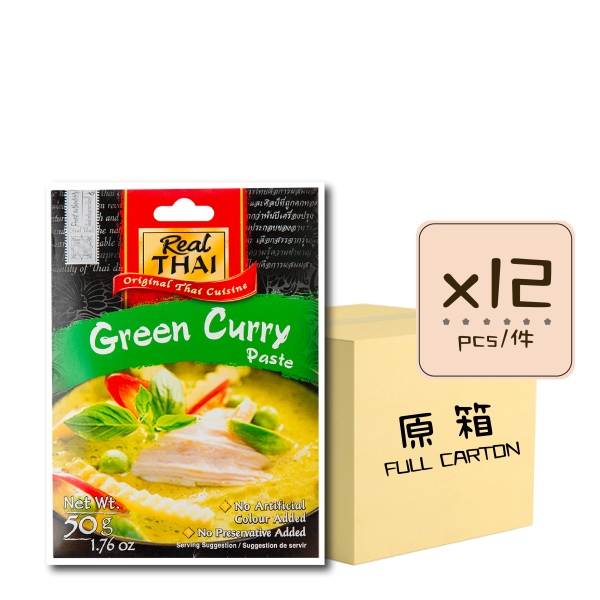 Online Shop Green Curry Paste 50ml x12 600x600 - Green Curry Paste 12x50g (Full Carton)