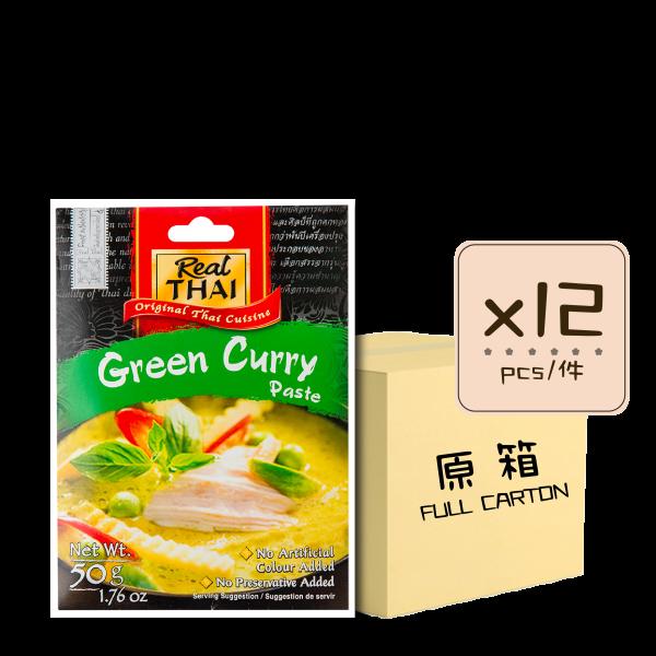 Online Shop Green Curry Paste 50ml x12 600x600 - 泰式青咖喱醬 12x50g (原箱)