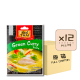 Online Shop Green Curry Paste 50ml x12 80x80 - Massaman Curry Cooking Sauce 10x250mL (Full Carton)