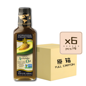 Online Shop IC Avocado 250ml bottle x6 300x300 - 初榨冷壓牛油果油(原箱6瓶)