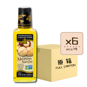 Online Shop IC Macadamia 250ml bottle x6 300x300 - 初榨夏威夷果仁油 6x250mL (原箱)