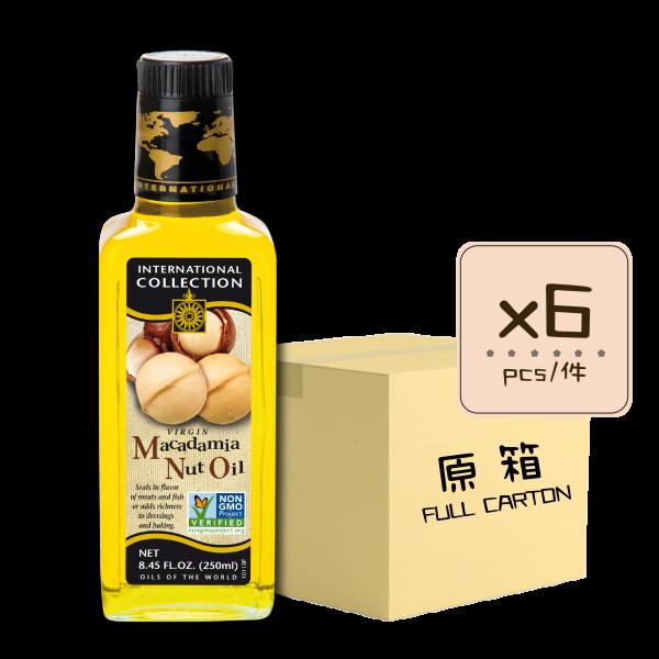 Online Shop IC Macadamia 250ml bottle x6 600x600 - 初榨夏威夷果仁油 6x250mL (原箱)