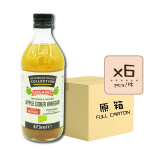Online Shop IC OACV 473ml bottle x6 300x300 - 有機蘋果醋 6x473mL (原箱)