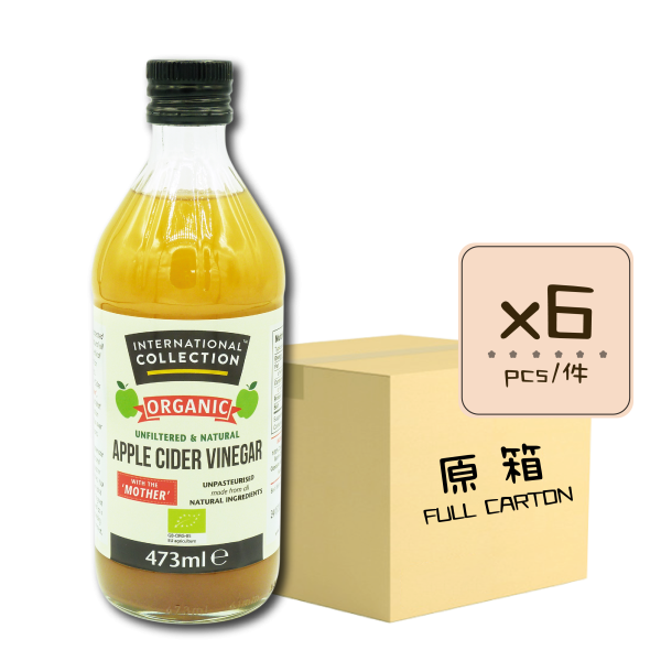 Online Shop IC OACV 473ml bottle x6 600x600 - 有機蘋果醋 6x473mL (原箱)