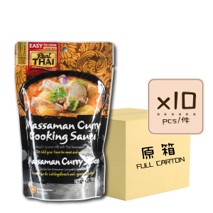 Online Shop MASSAMAN CURRY COOKING SAUCE 250ml x10 300x300 - 泰式瑪莎曼咖喱醬 10x250mL (原箱)