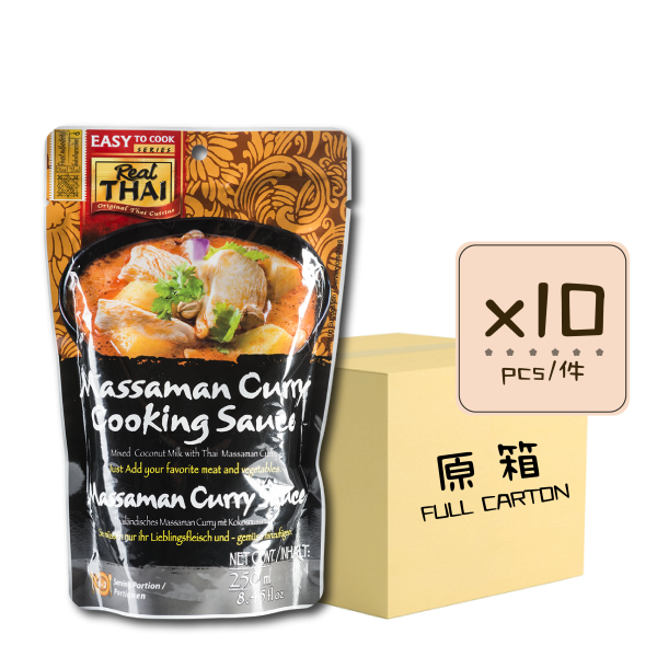 Online Shop MASSAMAN CURRY COOKING SAUCE 250ml x10 600x600 - Massaman Curry Cooking Sauce 10x250mL (Full Carton)