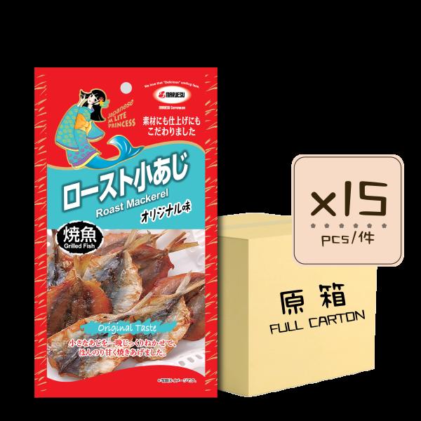 Online Shop MLite Roast Mackere x15 600x600 - 原味燒鯖魚  15x25g (原箱)