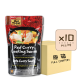 Online Shop RED CURRY COOKING SAUCE 250ml x10 80x80 - Green Curry Cooking Sauce 10x250mL (Full Carton)