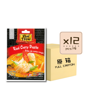Online Shop Red Curry Paste 50ml x12 300x300 - 泰式紅咖喱醬 12x50g (原箱)