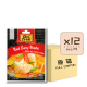 Online Shop Red Curry Paste 50ml x12 80x80 - 泰式青咖喱醬 12x50g (原箱)