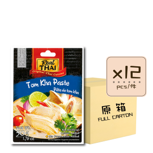 Online Shop Tom Kha Paste 50ml x12 300x300 - 泰式椰汁雞醬 12x50g (原箱12件)