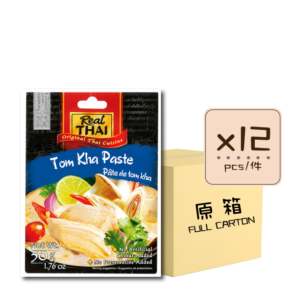 Online Shop Tom Kha Paste 50ml x12 600x600 - 泰式椰汁雞醬 12x50g (原箱12件)