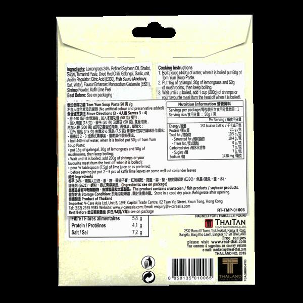 Tom Yum Soup Paste back 600x600 - 泰式冬蔭功醬 12x50g (原箱)
