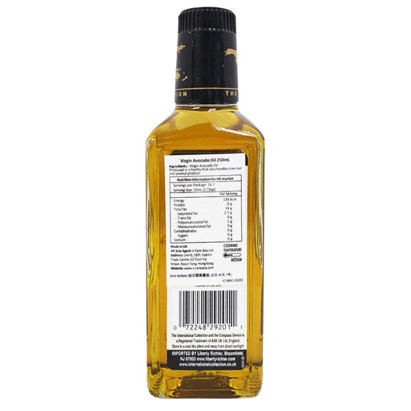 Virgin Avocado oil 250mL 2back 600x600 - 初榨冷壓牛油果油 2x250mL