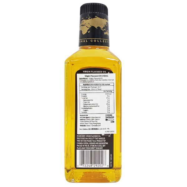 Virgin Flax seed oil 250mL 2back 600x600 - 初榨亞麻籽油 2x250mL