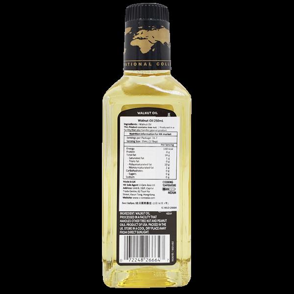 Walnut Oil 250mL 2back 600x600 - 核桃油 6x250mL (原箱)