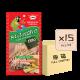 Online Shop MLite seaweed Fish Stick x15 80x80 - 黑胡椒薄脆米餅 10x90g (原箱)