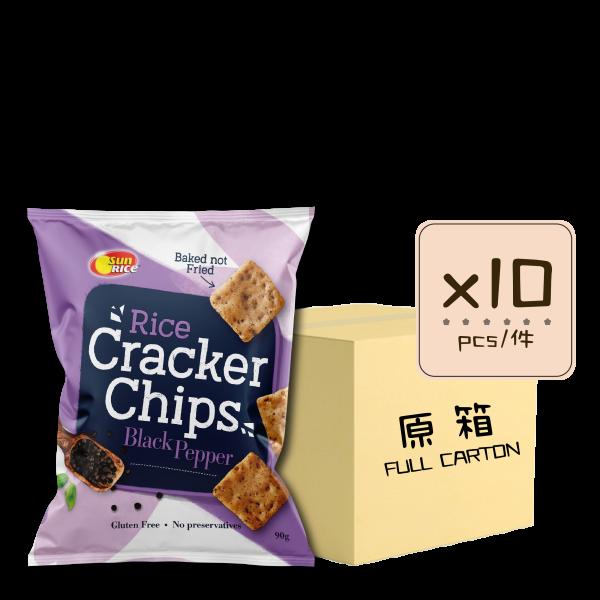 Online Shop Rice Cracker Chips Black Pepper x10 600x600 - 黑胡椒薄脆米餅 10x90g (原箱)