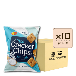Online Shop Rice Cracker Chips SeaSalt x10 300x300 - 海鹽味薄脆米餅 10x90g (原箱)