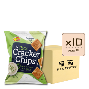 Online Shop Rice Cracker Chips Sour Cream x10 300x300 - 香蔥酸忌廉薄脆米餅 10x90g (原箱)