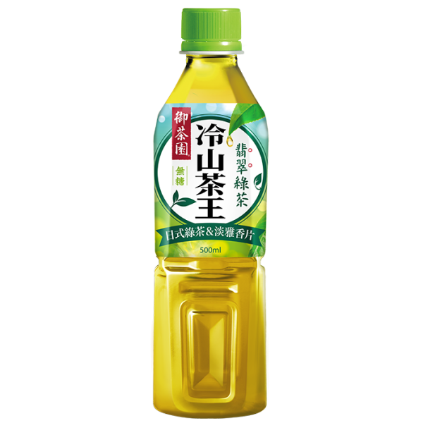 御茶園翡翠綠茶500ml