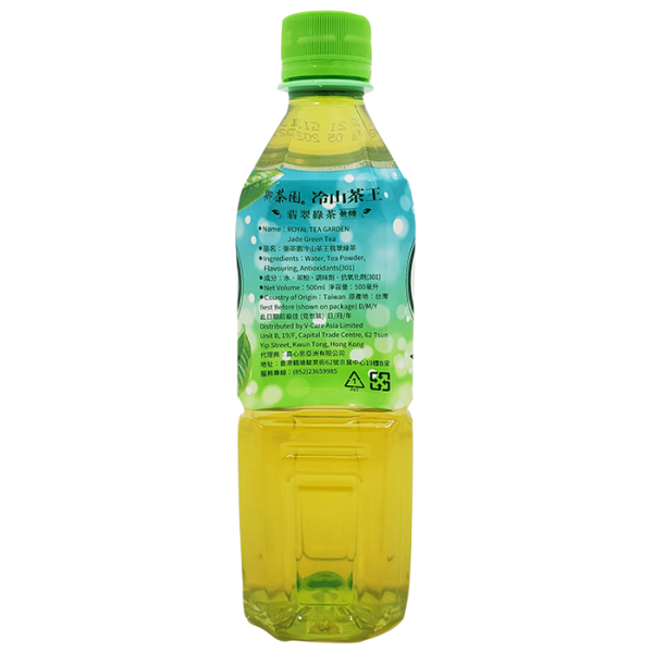 御茶園翡翠綠茶500ml 3side 600x600 - Royal Tea Garden Jade Green Tea 24x500mL (Full Carton)