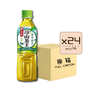 Online Shop Jade Green Tea 500mL x24 300x300 - 冷山茶王翡翠綠茶(無糖) 24x500mL (原箱)