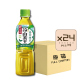 Online Shop Jade Green Tea 500mL x24 80x80 - 御茶園金萱烏龍茶 24x550ml (原箱)