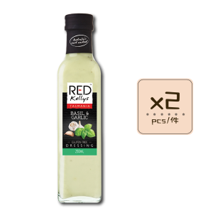 Online Shop BasilGarlic Bottle x2 300x300 - Basil & Garlic Dressing 2x250mL