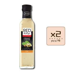 Online Shop Caesar Bottle x2 300x300 - Creamy Caesar Dressing 2x250mL