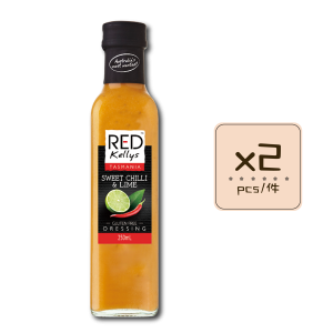 Online Shop ChilliLime Bottle x2 300x300 - Sweet Chilli & Lime Dressing 2x250mL