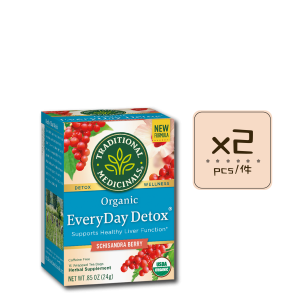 Online Shop EveryDay Detox 有機清肝排毒茶 x2 300x300 - Organic EveryDay Detox 2x16's